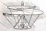 Σχέδιο της «αερόβιδας» του Λεονάρντο Nτα Bίντσι.