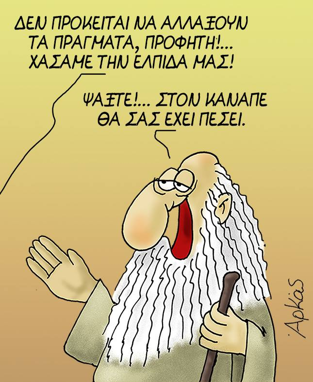 arkas kanapes