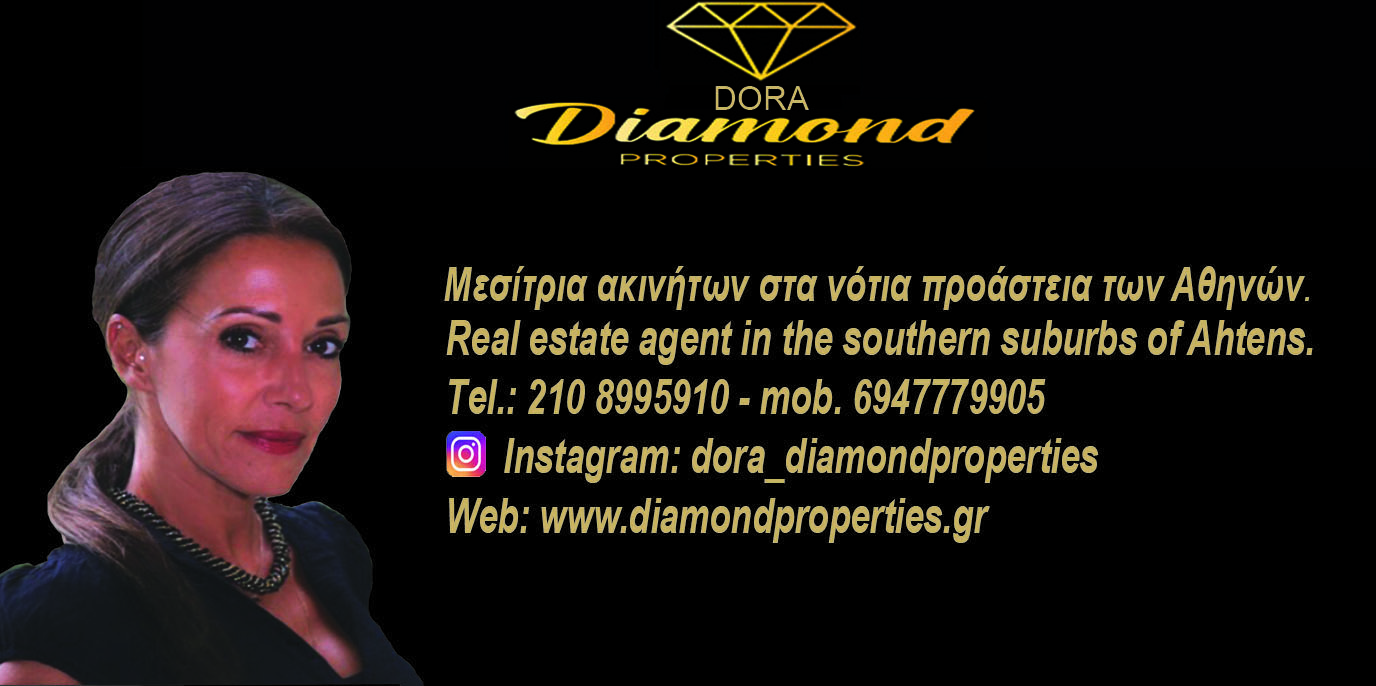 banner diamondproperties