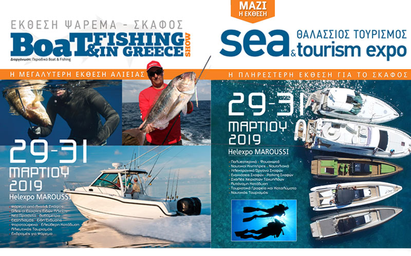 boatandfishing2019